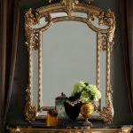 oglindă, Tu pentru ce oglindă optezi în 2019?